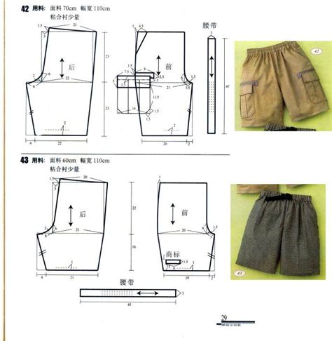 pattern drafting of short pants http blog sina com cn s blog 9e794f4d0101bfiw html