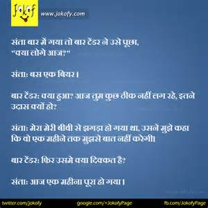jaat status in hindi newhairstylesformen2014