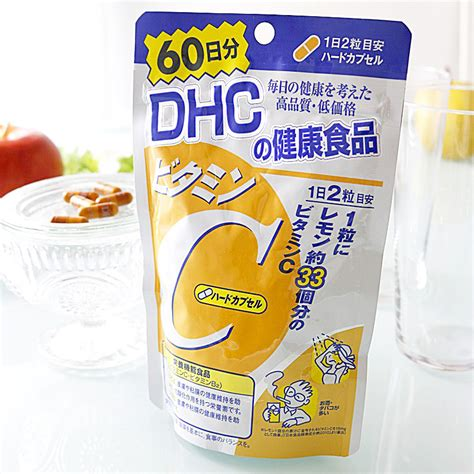 dhc vitamin c 60 day supply 120 capsules dhc dokodemo