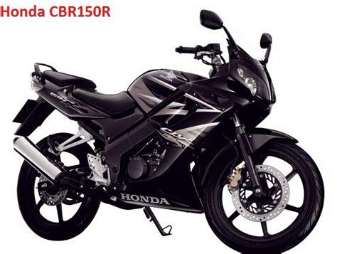 Motor Honda Cbr Tahun 2016 harga honda cbr 150 tahun 2007 harga 11