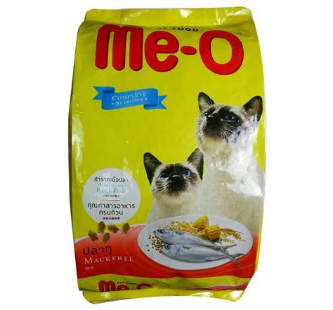 1 2kg Freshpack Me O Meo me o cat food mackerel 3 kg dogspot pet supply