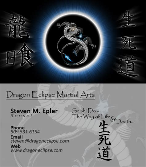 Martial Arts Business Card Templates by Martial Arts Business Cards Images Business Card Template