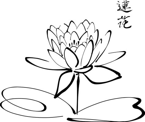 lotus flower template cliparts co