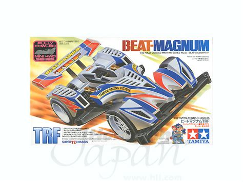Beat Magnum beat magnum trf by tamiya hobbylink japan