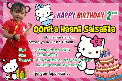 template undangan ulang tahun anak cars tas souvenir ulang tahun anak tas spunbond kartun goodie