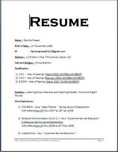 Simple Resume Format Whitneyport Daily Com