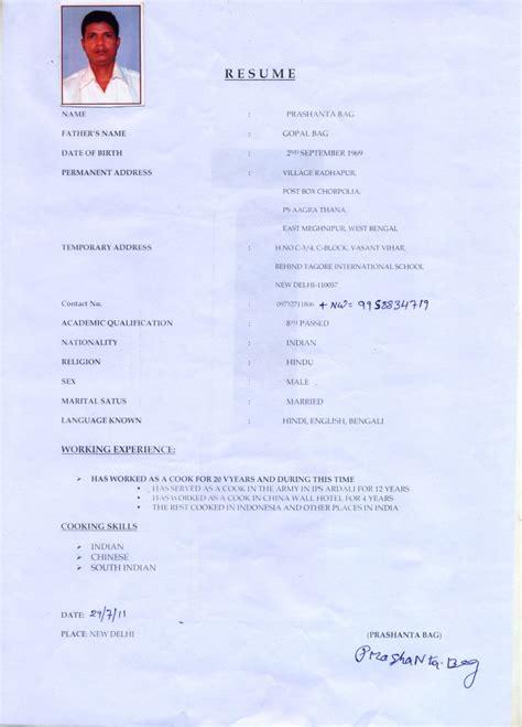 biodata format website personal biodata format