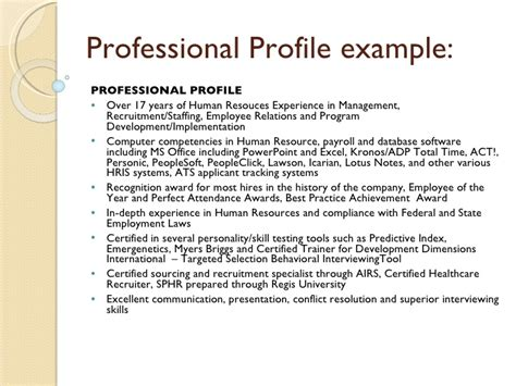 sle resume with professional profile 28 images profile resume sle 28 images pwc accounting