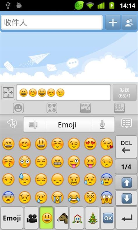 emoji plugin for android keyboard free go keyboard emoji plugin apk for android getjar