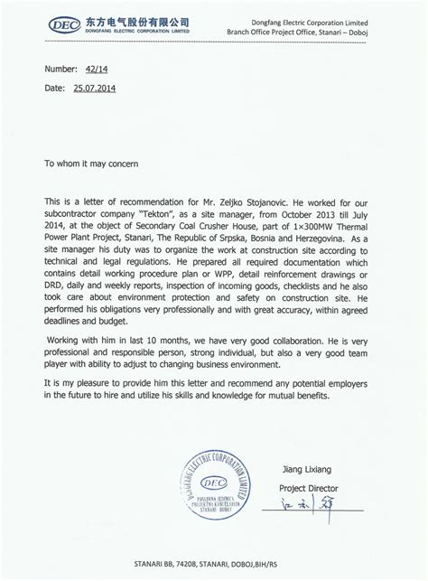Recommendation Letter For Employee Engineer Recommendation Letter From Contractor Dongfang Electric Corporation Limited On 300 Mw