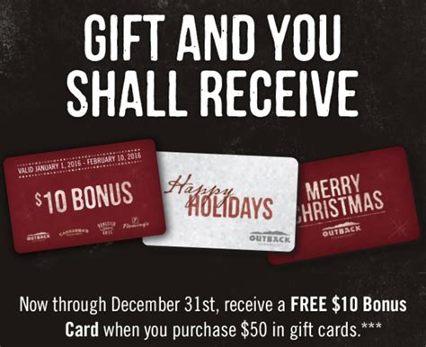 Where To Buy Outback Gift Cards - tis the season for holiday bonus gift card offers mission to save