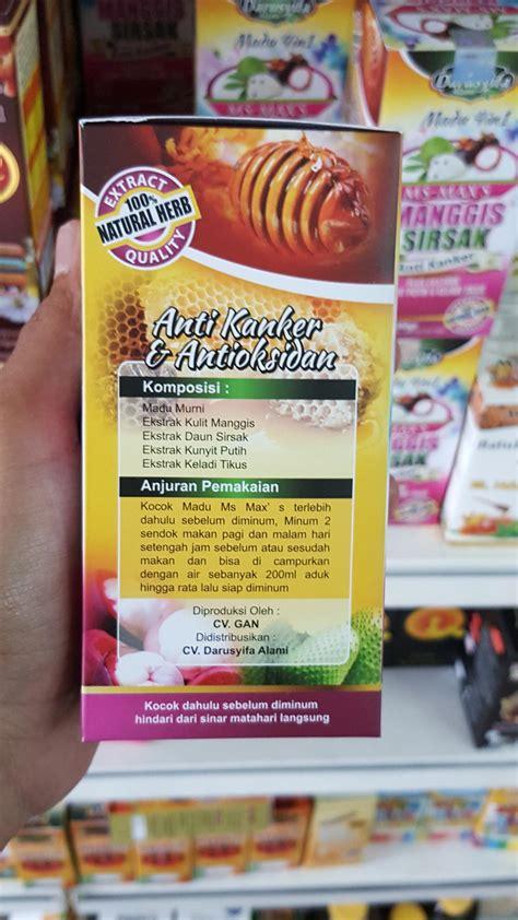Madu Ekstrak Kulit Manggis S Max Honey Obat Asma Cara Tradisional madu ms max s manggis sirsak anti kanker alzafa store