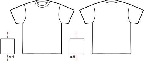 blank tshirt template pdf joy studio design gallery