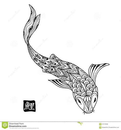 hand drawn koi fish japanese carp line drawing for