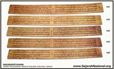 Asal Mula Kalimas blognya pak aries asal mula kota surabaya