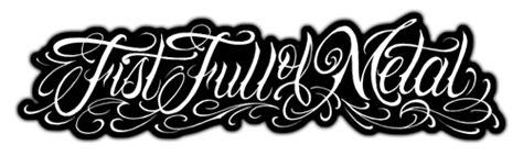 metallic tattoo png fist full of metal tattoo