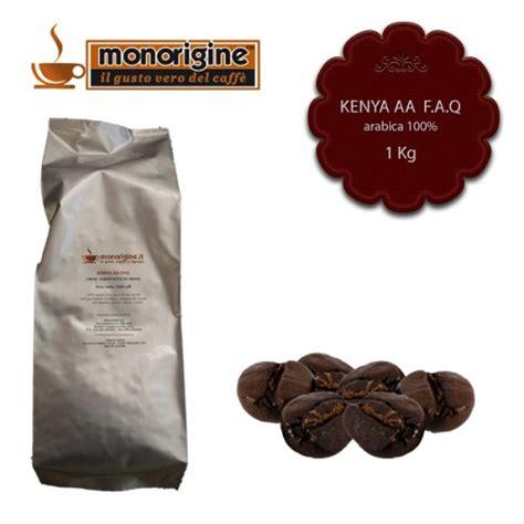 1kg Arabica Uganda Aa Bugisu caff 232 arabica in grani kenya aa top 1 kg