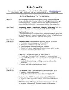 Sample affidavit support letter sample job inquiry letter examples