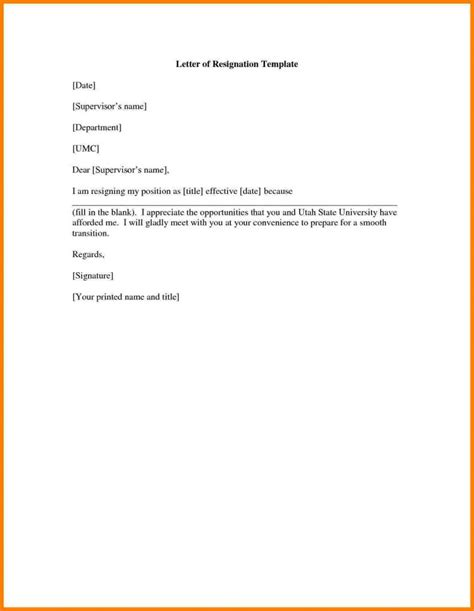 Resignation Letter For Immediate Effect resignation letter urgent resignation letter exle
