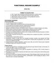 resume summaries sles sle resume accounts payable