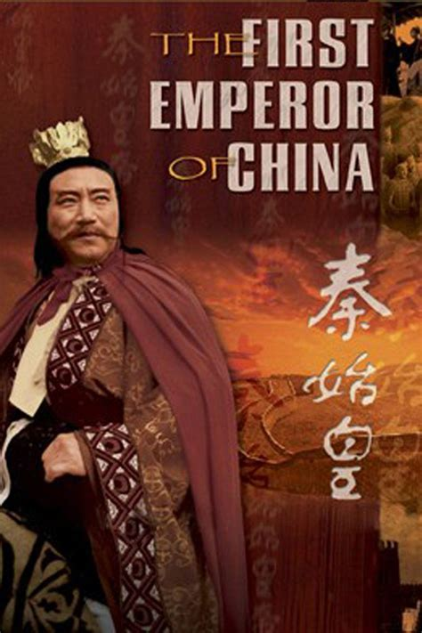 film china s first emperor the first emperor of china movie trailers cast ratings