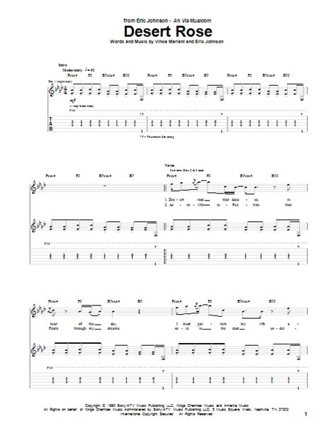 Desert Song Guitar Pro Tab Downloads