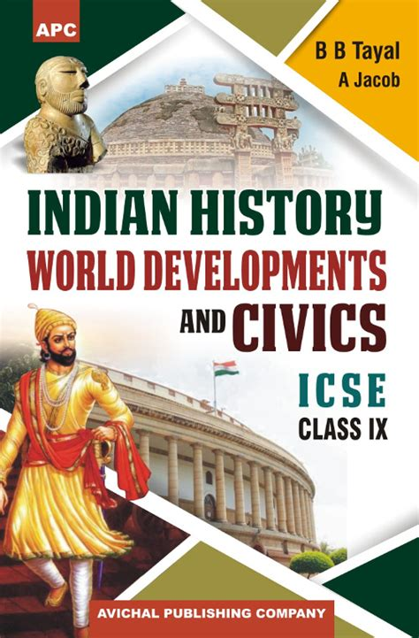indian history books to read indian history world developments and civics class ix by