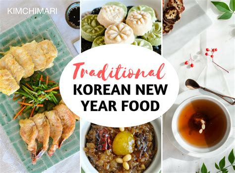 how to make new year treats traditional korean new year food from soups to desserts