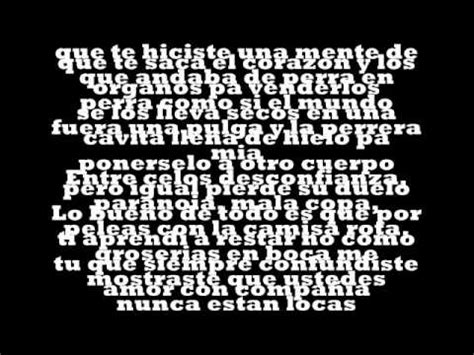 el amor dura tres 8433969994 el amor dura tres meses con letra pandesousa ft reis belico youtube