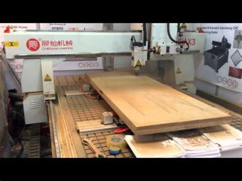 woodworking manufacturing cnc wood door machine