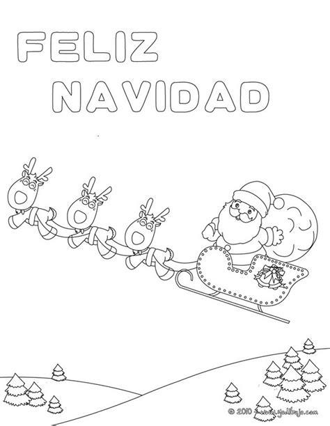 imagenes de merry christmas en blanco y negro dibujos para colorear cartel trineo navide 241 o es
