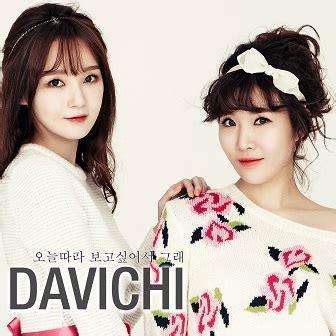 Dewita Pink Top davichi because i miss you today lyrics romanized