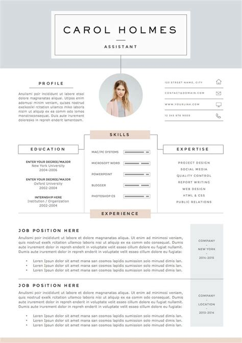 summary resume sample adorable qualifications for skills and