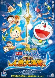 doraemon anime episode list doraemon 30 nobita no ningyo daikaisen