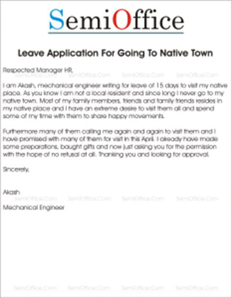 leave letter format going hometown leave application to go place