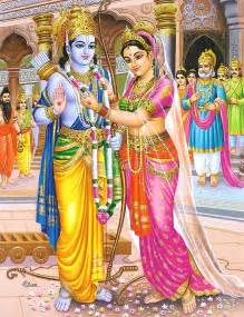 n paradoxa rama and sita