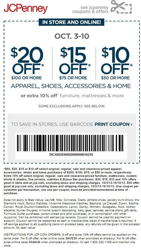 Jcpenney Coupon Giveaway April 2017 - jcpenney 10 off 10 coupon 2017 2018 best cars reviews