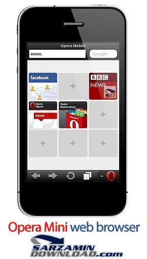 download opera mini web browser 7 6 4 free for android ادامه مطلب