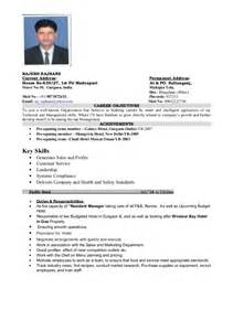 Curriculum Vitae Hotel Job by Operation Manager Budget Hotel Manager Resort Manager