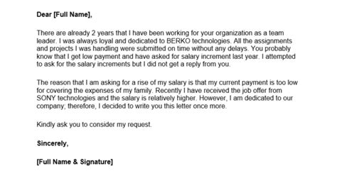 pay raise letter hitecauto us