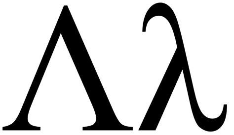 what is lambda in physics image gallery spartan lambda