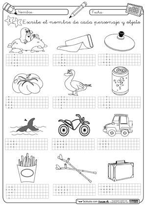 D T Auto Kinder La by Escritura T Cuadricula Guias De Primero Pinterest
