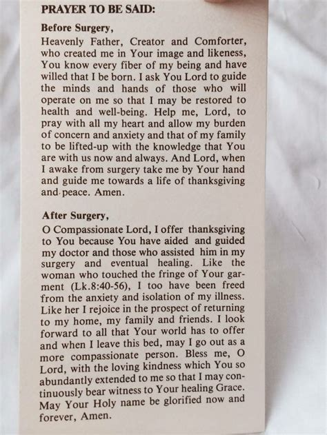 prayers quotes for surgery