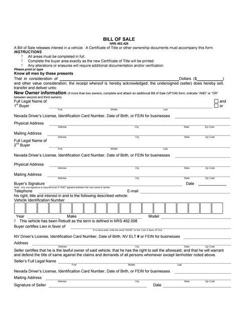 Even Trade Bill Of Sale Template Invoice Design Inspiration Vehicle Trade Bill Of Sale Template