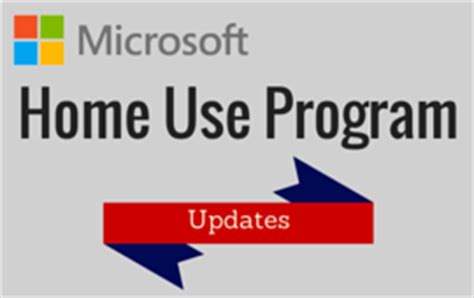 update microsoft home use program its of