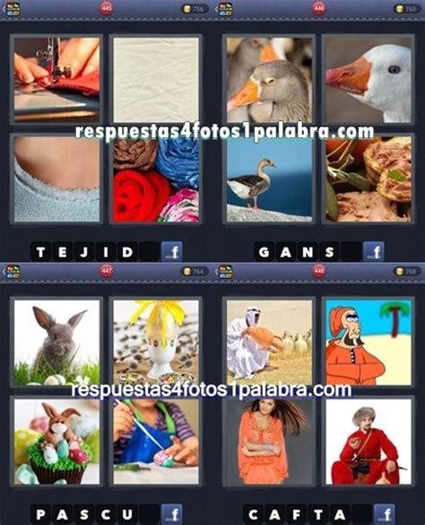 4 imagenes y una palabras soluciones 4 fotos 1 palabra nivel 441 460