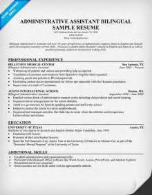 School Administrative Assistant Sle Resume by Sle Resume Of School Administrative Assistant