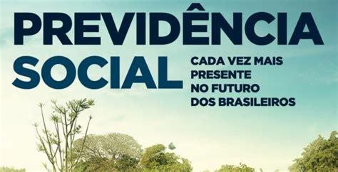 extrato previdencia social inss 2018 previd 234 ncia social agendamento consulta extrato