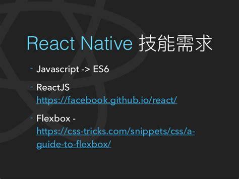 react native flexbox tutorial react native sharing