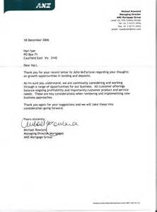 credit suisse cover letter westpac banking corporation s interest fraud